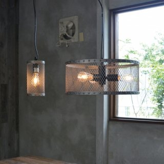GAUZE PENDANT LIGHT