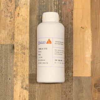 エポキシレジン 硬化剤(0.95kg)