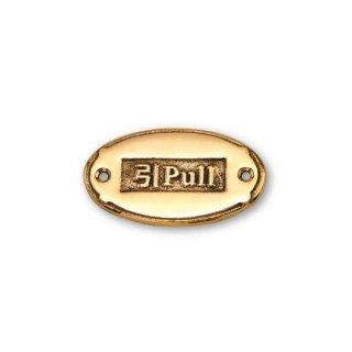 サイン PULL SOV