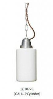 LuCerca(ルチェルカ)GALU-2:Cylinder(ガル2:シリンダ)