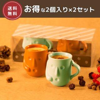 【9月15日〜順次発送】秋を味わうマロンはにわぷりんセット 2個×2セット【送料無料】
