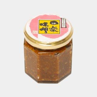 赤味噌田楽