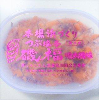 北海道 つぶ塩辛 磯福明太風味160g