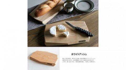 Facet Cutting Board ホワイトアッシュ