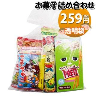 160円 お菓子 詰め合わせ 駄菓子 袋詰め おかしのマーチ (omtma0716)