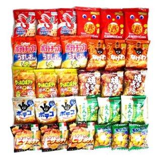 (地域限定送料無料)おかしのマーチ たくさんの小袋スナックセット(10種類・30個入り) (omtmakbssa)