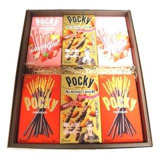 おかしのマーチ グリコ ポッキー (3種類・計12個) ギフト セット B (omtma0943)