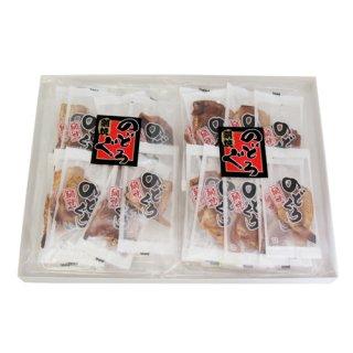 (全国送料無料) 森田製菓 網焼 のどぐろ 55g 2コ入り プチギフト メール便 (4935958861624x2mg)