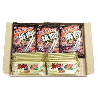 (全国送料無料) W焼肉セット テキサスコーンBBQ焼肉(3コ)& 焼肉さん太郎(20コ)セット メール便 (omtmb5565)