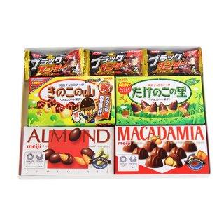 (全国送料無料) おかしのマーチ チョコレートギフトセット B(5種・計10コ)プチギフト メール便 (omtmb5745g)