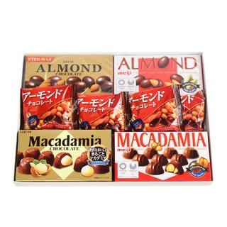 (全国送料無料) おかしのマーチ ナッツ入りチョコレート プチギフト(5種・計8コ) メール便 (omtmb5755g)