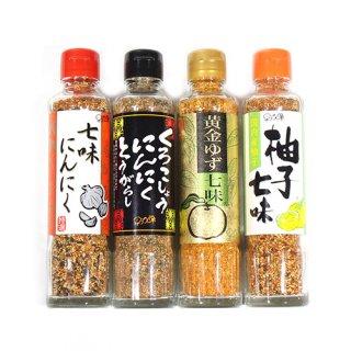 (地域限定送料無料) 七味と唐辛子いろいろセット(4種・計4コ) おかしのマーチ (omtma5933k)