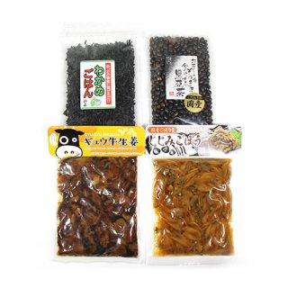 (地域限定送料無料) ごはんのお供健康食セット(4種・計4コ) A おかしのマーチ (omtma5936k)