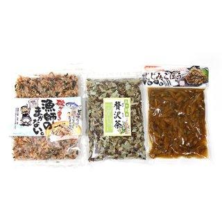 (地域限定送料無料) ごはんのお供健康食セット(3種・計3コ) B おかしのマーチ (omtma5937k)