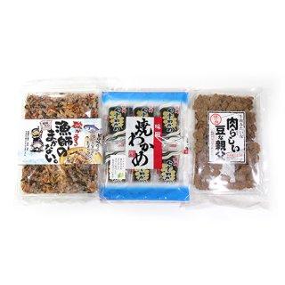 (地域限定送料無料) ごはんのお供健康食セット(3種・計3コ) D おかしのマーチ (omtma5939k)