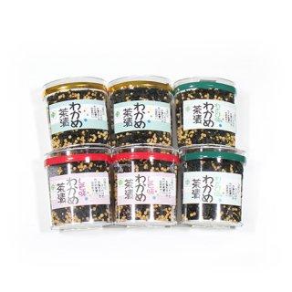 (地域限定送料無料) わかめ茶漬け食べ比べセット(3種・計6コ) おかしのマーチ (omtma5960k)