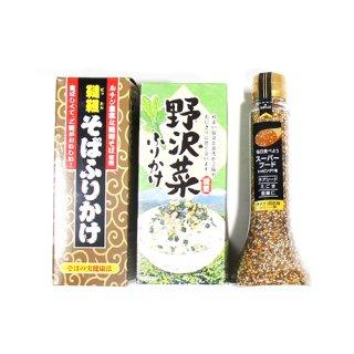 (地域限定送料無料) ふりかけいろいろ食べ比べセット(3種・計3コ) D おかしのマーチ (omtma5963k)