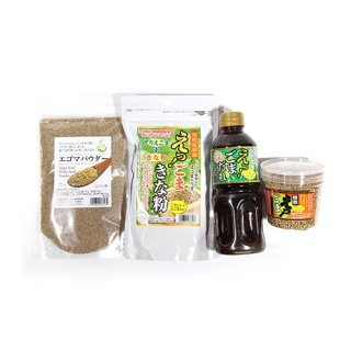 (地域限定送料無料)健康食えごまいろいろセット(4種・計4コ) おかしのマーチ (omtma5969k)