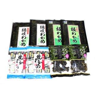 (地域限定送料無料) 板わかめ・めかぶ食べ比べセット(4種・計8コ) おかしのマーチ (omtma5971k)