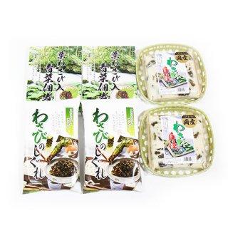 (地域限定送料無料) わさびづくし食べ比べセット(3種・計6コ) おかしのマーチ (omtma5973k)