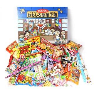 (地域限定送料無料) おもしろ駄菓子箱に入った駄菓子90コセット おかしのマーチ (omtma5993k)