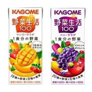 カゴメ 野菜生活 マンゴーサラダ&ベリーサラダセット (各6本・計12本) (omtma5323)