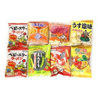 (全国送料無料) いいものちょっとずつ 小袋ミニサイズスナック菓子セット A(7種・計8コ) おかしのマーチ メール便 (omtmb5948)