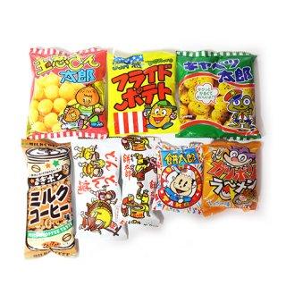 (全国送料無料) いいものちょっとずつ 小袋ミニサイズスナック菓子セット B(8種・計8コ) おかしのマーチ メール便 (omtmb5949)