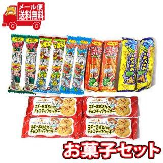 (全国送料無料) やおきん 小袋駄菓子スナックセット(6種・計14コ) おかしのマーチ メール便 (omtmb5950)
