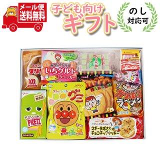 (全国送料無料) こどもが喜ぶ駄菓子プチギフトセット(13種・計14コ) メール便 (omtmb5963g)