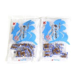 (全国送料無料) 琉球黒糖 塩こくとう(個包装)130g 2コ入り メール便 (4995128162142x2m)