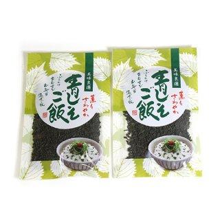 (全国送料無料) 森田製菓 青しそご飯 80g 2コ入り メール便 (4964888300262x2m)
