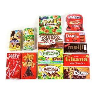 (地域限定送料無料) チョコレート系お菓子満足BOX A(13種・計13コ) クール便 (omtma6221kk)