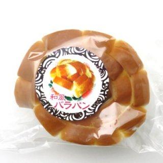 (地域限定送料無料)なんぽうパン 和風バラパン 18コ入り (4975636312178x18k)