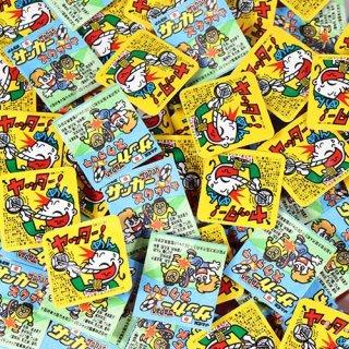 (全国送料無料) ジャック製菓 ヤッターめん & サッカースクラッチセット おかしのマーチ メール便 (omtmb6045)