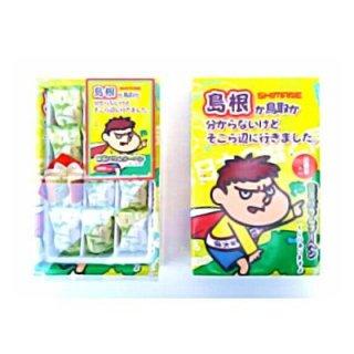 森田製菓 吉田くんの抹茶バウムクーヘン 12個 5コ入り (4937278011000)