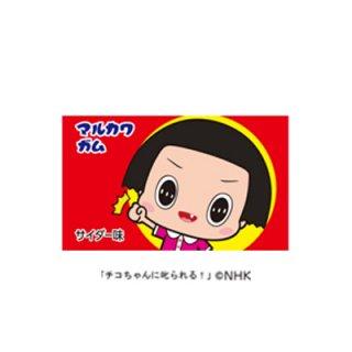 マルカワ チコちゃん フーセンガム 1個 110コ入り (4902747111680x2)