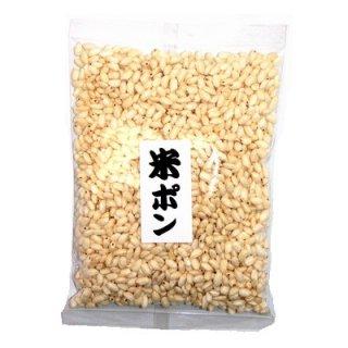 大東農産加工場 米ポン菓子 80g 10コ入り (1000203)