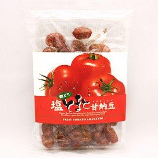 森田 塩とまと甘納豆 150g (常温) (4990855065087)