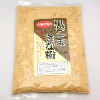 森田製菓 黒ごまきな粉 350g (常温) (4967350903619)