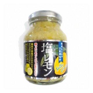 森田製菓 塩レモン 瓶 180g 20コ入り (4990855047694)