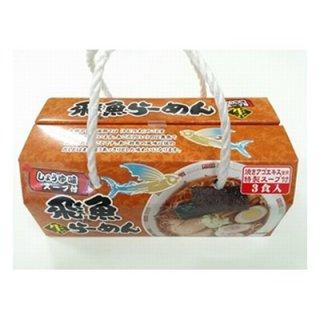 森田製菓 飛魚ラーメン 420g 24コ入り (4967350905132)