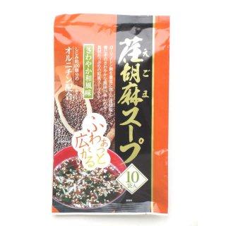(単品)森田製菓 荏胡麻スープ 80g(8g×10) (4964888600676s)