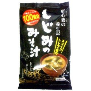森田製菓 しじみのみそ汁 8袋入り (常温) (4964888601888)