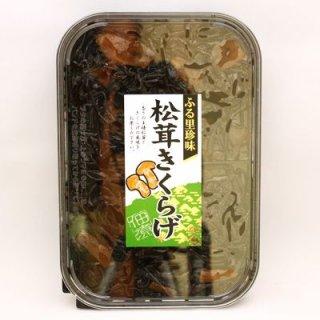 森田製菓 松茸きくらげ 115g (常温) (4984011205158)