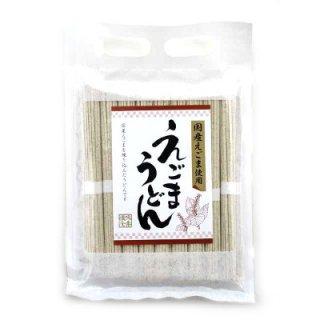 (単品)森田製菓 えごまうどん 乾麺 450g (4967350908188s)