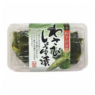 (単品) 森田製菓 わさびしょうゆ漬 280g (4990855047472)