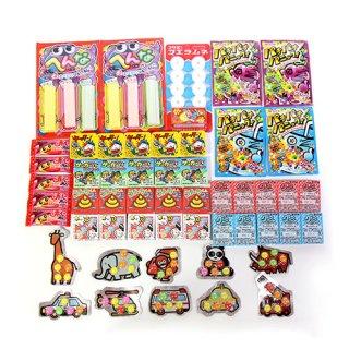 (全国送料無料) おもしろ駄菓子詰め合わせセット(13種・計52コ) おかしのマーチ メール便 (omtmb6076)