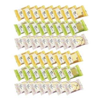 (地域限定送料無料) 三星社 レインボーシリーズ 蜂蜜かすてら・抹茶かすてら・ロールカステラ(3種各15コ・計45コ)セット (omtma6309k)