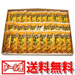 (全国送料無料)ヤスイフーズ ミニ芋ケンピ 5g 30コ メール便 (4920502113151m)